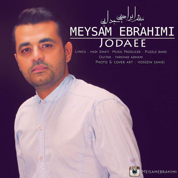 Meysam Ebrahimi - 'Jodaee'