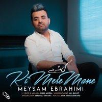 Meysam Ebrahimi - 'Ki Mese Mane'