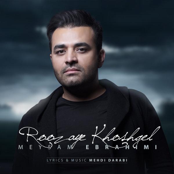 Meysam Ebrahimi - 'Roozaye Khoshgel'