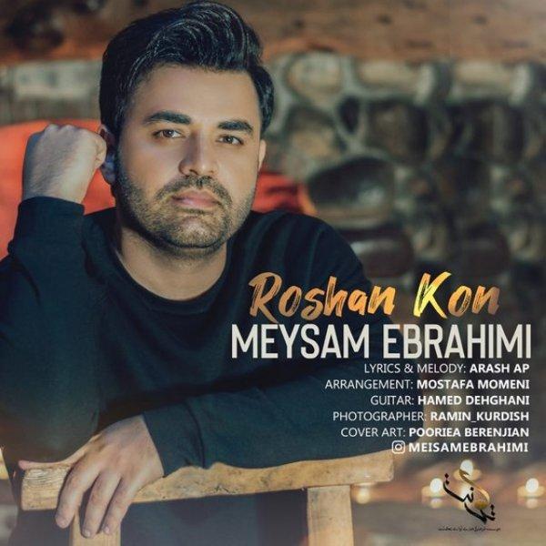 Meysam Ebrahimi - Roshan Kon Song | میثم ابراهیمی روشن کن