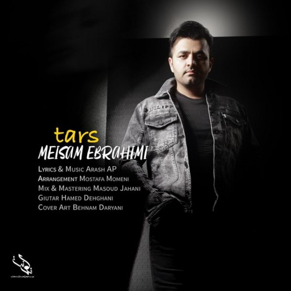 Meysam Ebrahimi - Tars Song | میثم ابراهیمی ترس