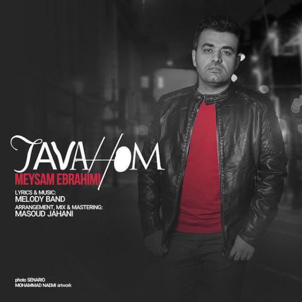 Meysam Ebrahimi - 'Tavahom'