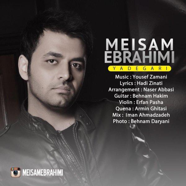 Meysam Ebrahimi - 'Yadegari'