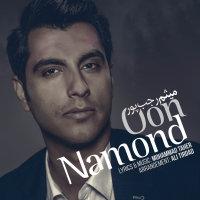 Meysam Rajabpour - 'Oon Namond'