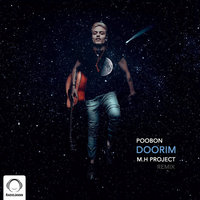 Poobon - 'Doorim (M.H PROJECT Remix)'
