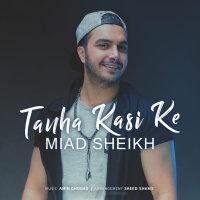 Miad Sheikh - 'Tanha Kasi Ke'