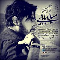 Milad Babaei - 'Azabam Nade'