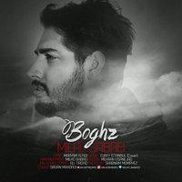 Milad Babaei - 'Boghz'