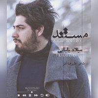 Milad Babaei - 'Gheydeto Zadam'