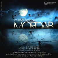 Milad Babaei - 'Mordab (Piano Version)'