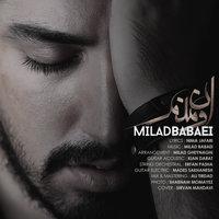 Milad Babaei - 'Oon Manam'