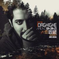 Milad Babaei - 'Yek Daghighe'