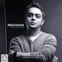 Milad Farhoodi - 'Bashe Eshkali Nadare'