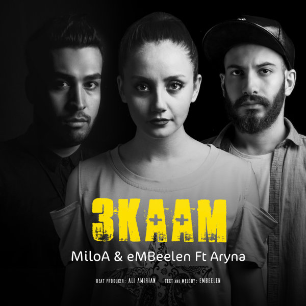Embeelen - '3Kaam (Ft Aryna & MiloA)'
