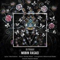 Mobin Rasaei - 'Bi Panah'