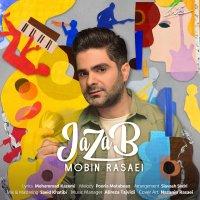 Mobin Rasaei - 'Jazab'