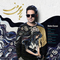 Mobin Rasaei - 'Banooye Man'