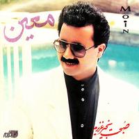 Moein - 'Asheghtar Az Man Chekasi'