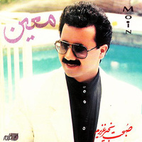 Moein - 'Khodam Miam'