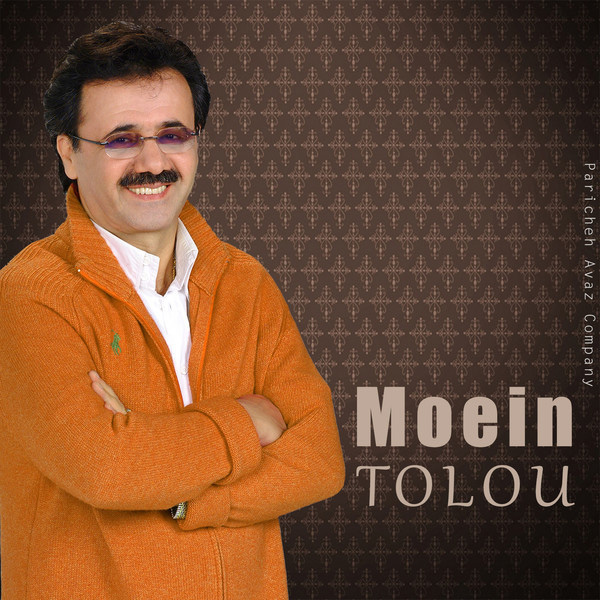 Moein - Molaghat Song | معین ملاقات'