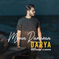 Moein Ramezan - 'Darya'