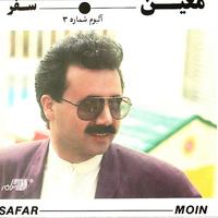 Moein - 'Saadeh'