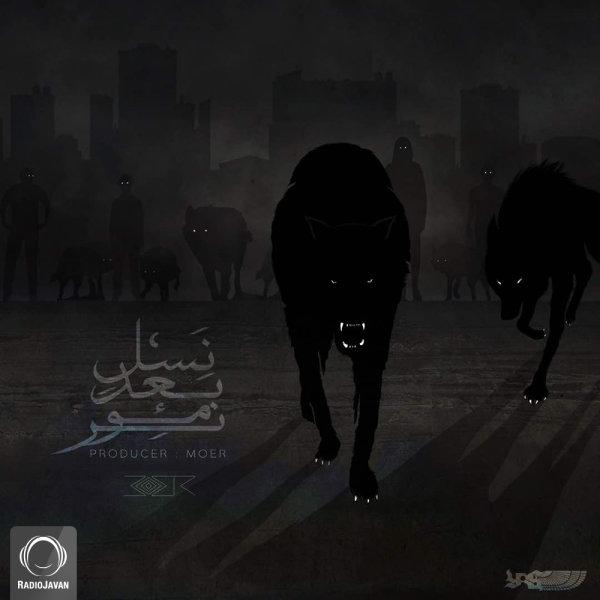Moer - Nasle Baad