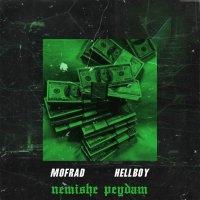 Mofrad - 'Nemishe Peydam (Ft Hellboy)'