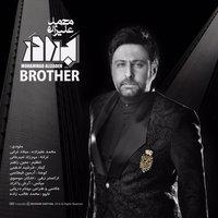 Mohammad Alizadeh - 'Baradar'