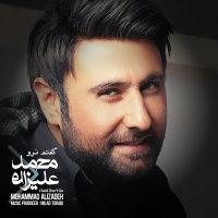 Mohammad Alizadeh - 'Eshgham Inrooza'
