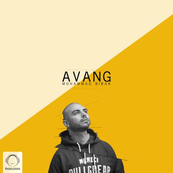 Mohammad Bibak - 'Avang'