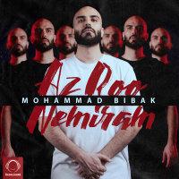 Mohammad Bibak - 'Az Roo Nemiram'