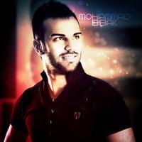 Mohammad Bibak - 'Emrooz Bad Az Zohr (Ft Arash Navaie)'