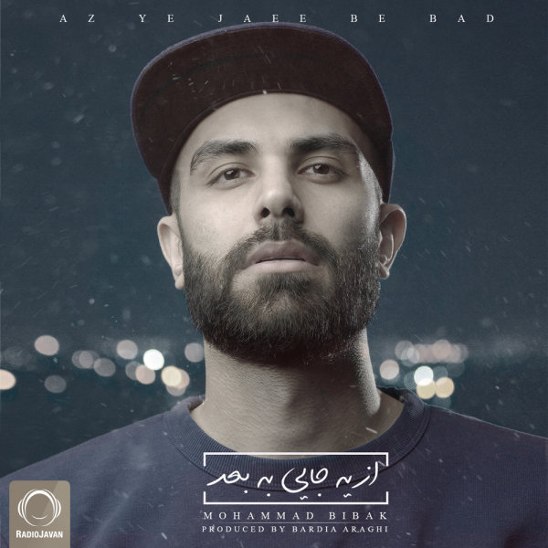 Mohammad Bibak - 'Kadkhoda'