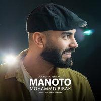 Mohammad Bibak - 'Manoto (Acoustic)'