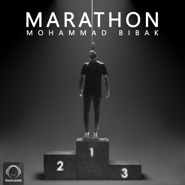 Mohammad Bibak - 'Marathon'