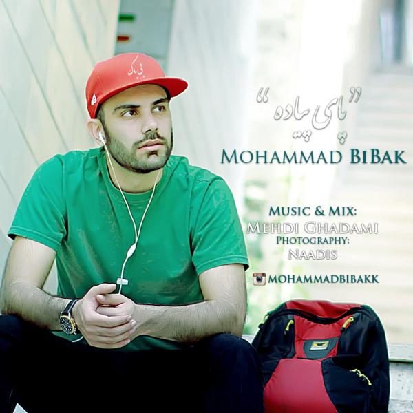 Mohammad BiBak - 'Paye Piadeh'