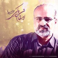 Mohammad Esfahani - 'Armaghane Tariki'