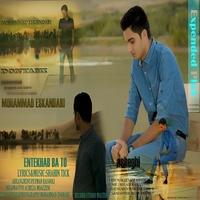 Mohammad Eskandari - 'Donyami'