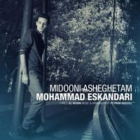 Mohammad Eskandari - 'Midooni Asheghetam'