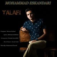 Mohammad Eskandari - 'Talafi'