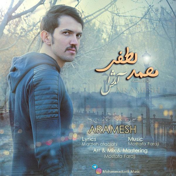 Mohammad Lotfi - Aramesh