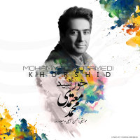 Mohammad Motamedi - 'Khorshid'