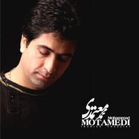 Mohammad Motamedi - 'Rasid Mojde'