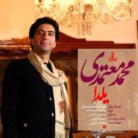 Mohammad Motamedi - 'Yalda'