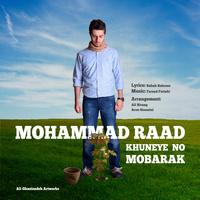 Mohammad Raad - 'Khooneye No Mobarak'