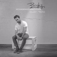Mohammad Raboudan - 'Boghz'