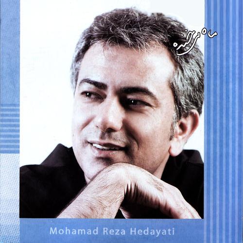 Mohammadreza Hedayati - Ba To Aroomam Song'