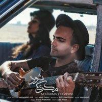 Mohammad Shabani - 'Magar Mishavad'