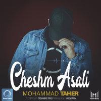 Mohammad Taher - 'Cheshm Asali'